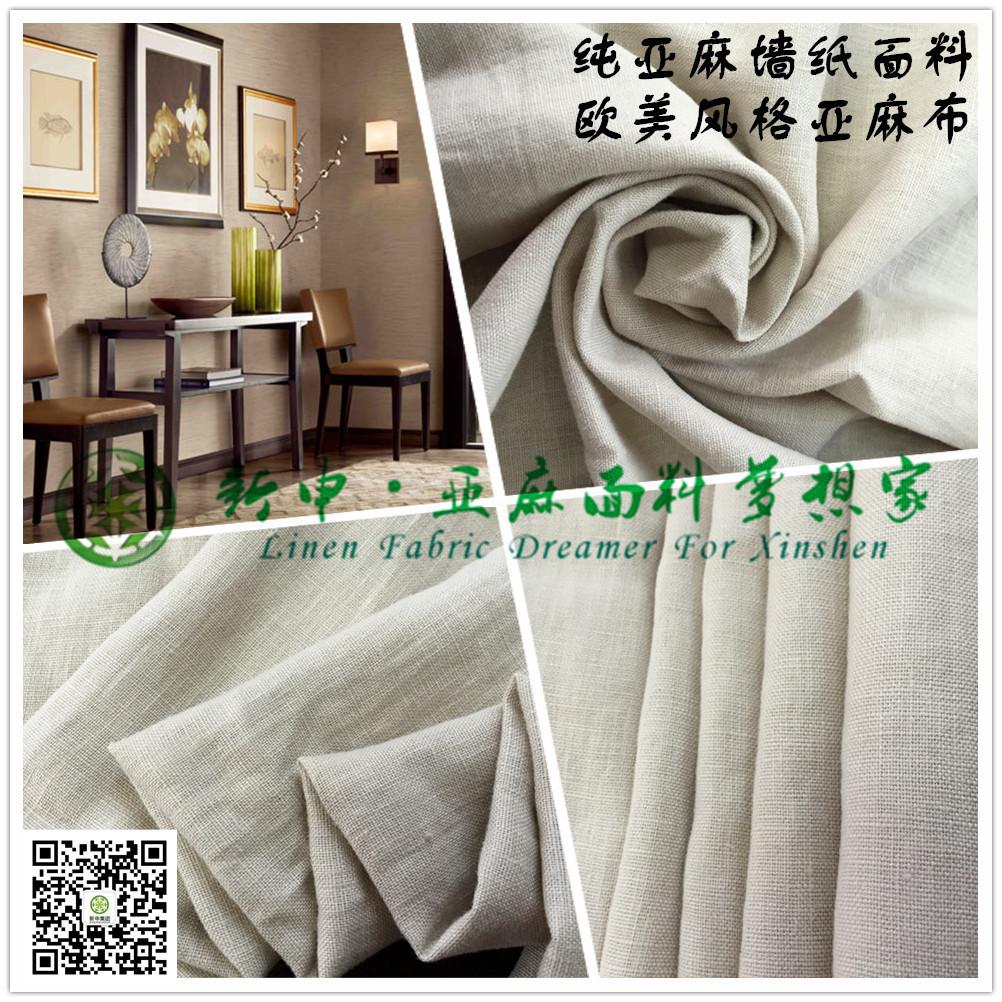 如何使用亚麻餐巾(三十八)