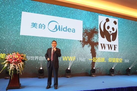美的空调&WWF 为中国空调行业低碳行动助力 - 要闻 -  生活